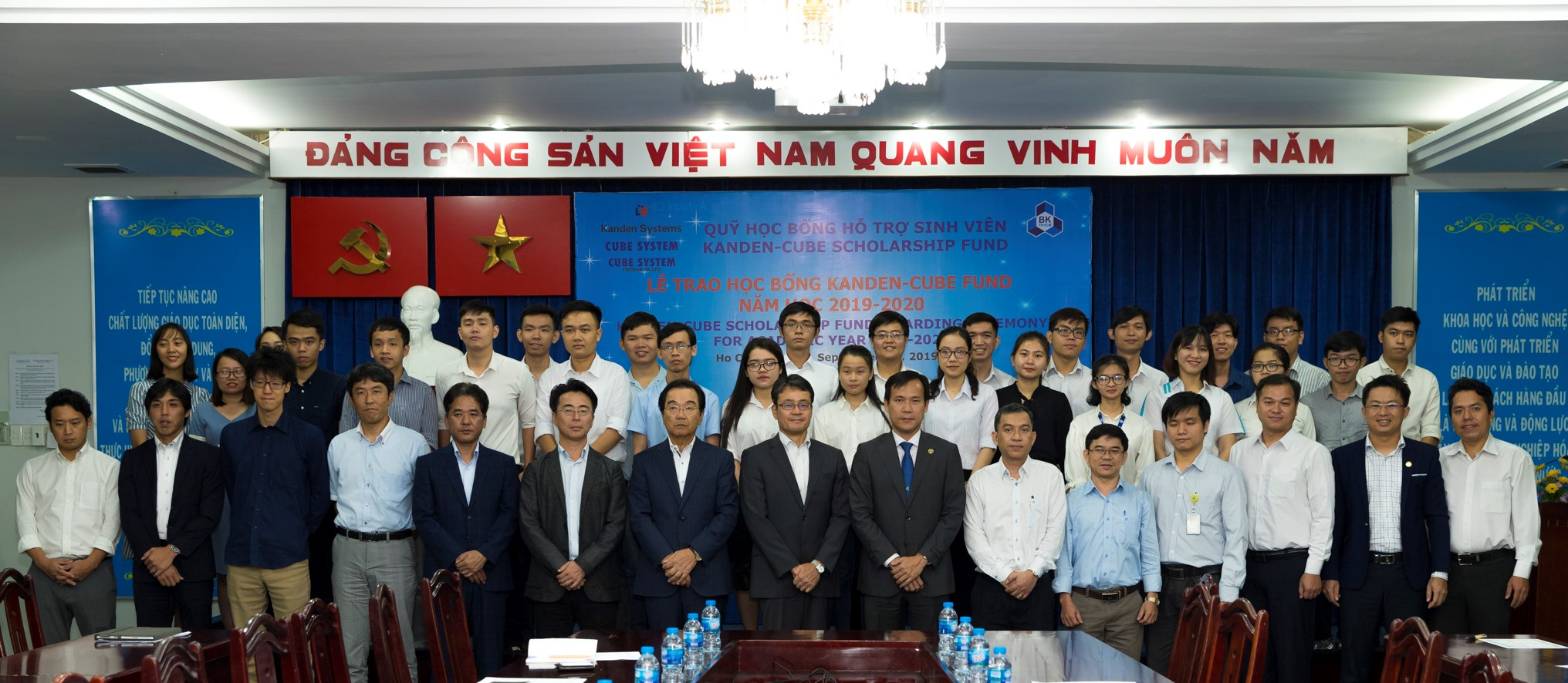 Học bổng KANDEN – CUBE FUND 2019